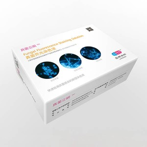 真菌荧光染色液一步法