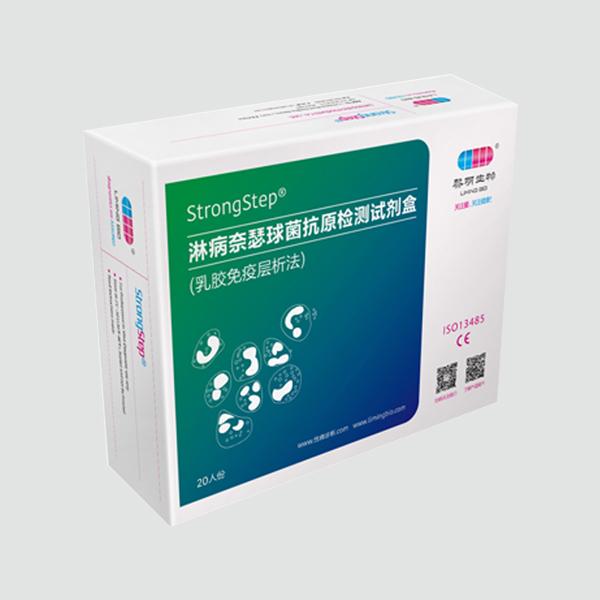 淋病奈瑟球菌抗原检测试剂盒 Featured Image