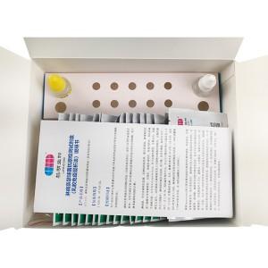 淋病奈瑟球菌抗原检测试剂盒