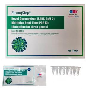 新冠核酸检测试剂盒