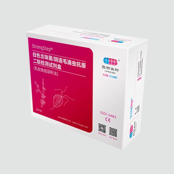 白色念珠菌/阴道毛滴虫抗原二联检测试剂盒 Featured Image