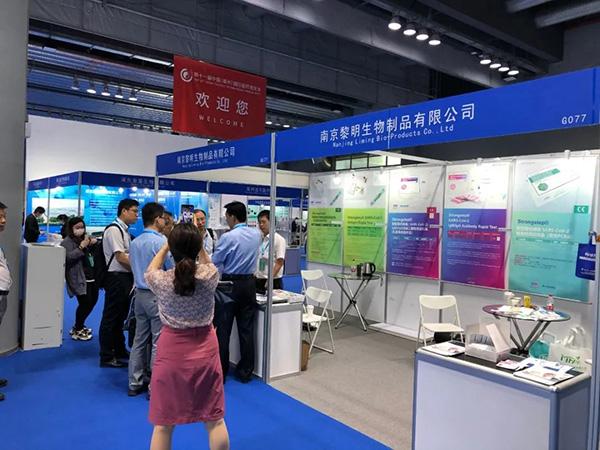 黎明生物亮相第十一届中国(泰州)国际医药博览会
