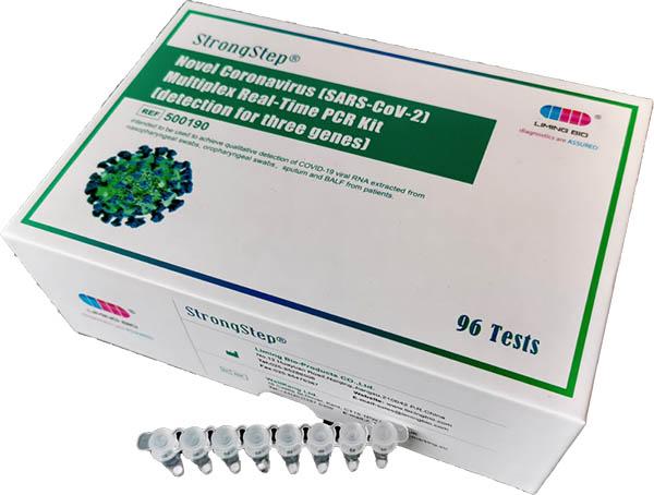 黎明生物新冠RT-PCR核酸试剂再获新加坡注册证