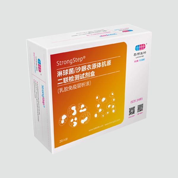 淋球菌/沙眼衣原体抗原二联检测试剂盒 Featured Image