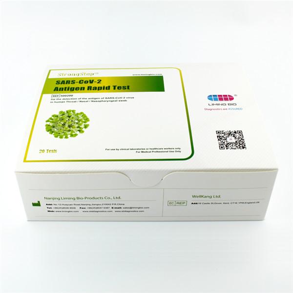 新型冠状病毒( SARS-CoV-2)l抗原检测试剂盒(乳胶免疫层析法) Featured Image