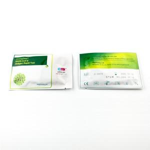 新型冠状病毒( SARS-CoV-2)l抗原检测试剂盒(乳胶免疫层析法)