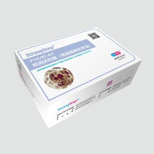 P16/Ki-67蛋白双染检测,宫颈癌无创筛查最后一道防线