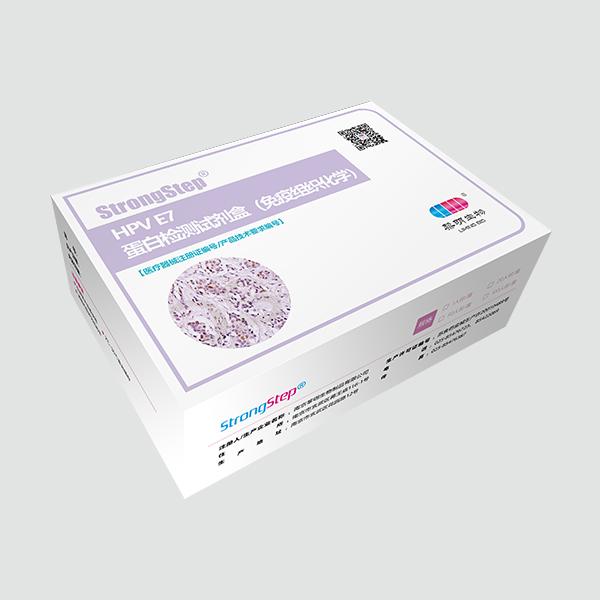 P16/Ki-67蛋白双染检测,宫颈癌无创筛查最后一道防线 Featured Image