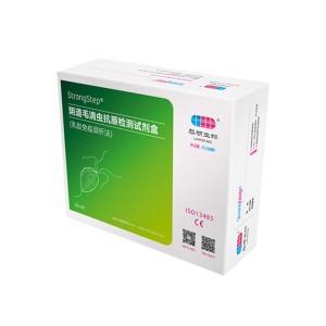 阴道毛滴虫抗原检测试剂盒